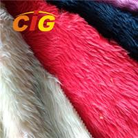 Buy cheap Colorful Polyester Fake Fur Fabric Tricot Plain Fabirc Width 150cm To 160cm from wholesalers