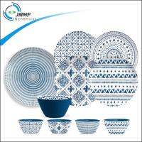 Buy cheap melamine moulding compound powder price tableware raw material from wholesalers