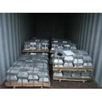 Buy cheap Antimony Ingot, Grade 99.90% from wholesalers