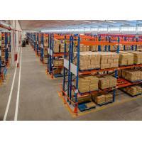 Buy cheap Custom Heavy Duty Storage Racks , Warehouse Storage Pallet Racking System from wholesalers