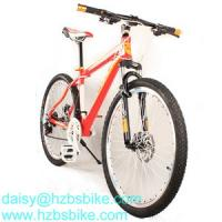 Buy cheap Bicycles Manufacturer,Bikes Factory,Bike OEM Supplier from wholesalers