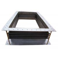 Buy cheap Rectangular Type Stainless Steel Expansion Joint For Control Vibration Reduce Noise from wholesalers