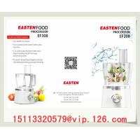 Buy cheap Multi-functional Meat Mincer Food Processor/ CB UL Food Processor Motor/ Commercial Food Processor from wholesalers