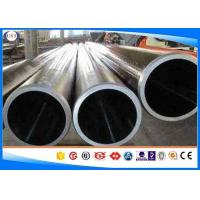 Buy cheap SAE1026 Seamless Hydraulic Tubing , OD 30-450 Mm WT 2-40 Mm Hydraulic Honed Tube  from wholesalers