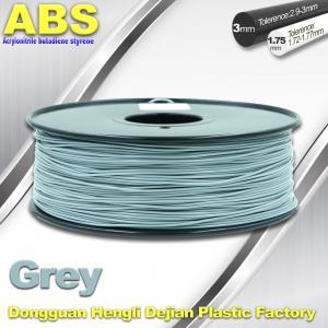 Buy cheap Grey  ABS 3D Printer Filament 3mm / 1.75mm 1.0 Kg / Roll Filament product