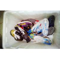 Buy cheap High Grade Wholesale Colorful Used Men's Shoes , Second Hand Shoes for Boys from wholesalers