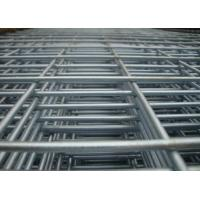 Buy cheap Low Carbon Steel Welded Wire Mesh Panels Concrete Reinforcing Mesh from wholesalers