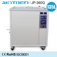 Buy cheap 135 liters 1800W Industrial Ultrasonic Cleaner for  automotive parts , JP-360ST from wholesalers
