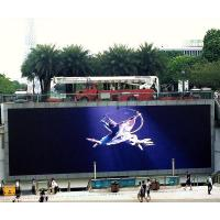 Buy cheap Hot sale cheap price Pixel pitch 8mm Outdoor led display screen from wholesalers