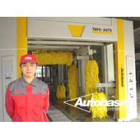 Buy cheap ATUOLUCE-Auto detailing service< Huibao international> store is in business in Shenyang province from wholesalers