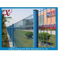Buy cheap High Anti Corrosion Wire Mesh Horse Fencing , Garden Wire Fencing Green Color from wholesalers