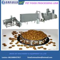 Buy cheap 2017 good quality stainless steel Dry pet dog Cat fish Food Processing Machine from wholesalers