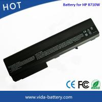 Buy cheap 6 Cells Laptop Battery for HP Compaq 6720t 8510w 8510p 8710w 8710p NC8200 NC8230 from wholesalers