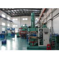 Buy cheap 4 Column Silicone Rubber Injection Molding Machine 200 Ton All - In - Out Structure from wholesalers