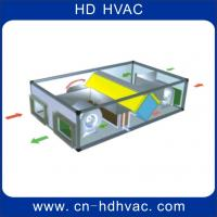 Buy cheap Air Handling Unit with Heat Recovery recuperator 1500CMH~5000CMH from wholesalers