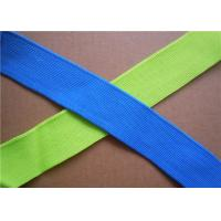 Buy cheap 30mm Woven Jacquard Ribbon Medal Neck Ribbon Established For Bags from wholesalers