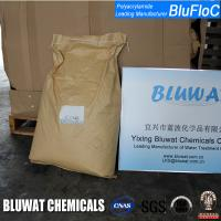 Buy cheap Indonesia Sewage Treatment Cationic Polyacrylamide High Molecular Weight from wholesalers