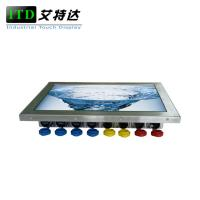 Buy cheap Computer Windows Linux Rugged Panel PC IP65 IP67 Waterproof Touch Screen High Brightness from wholesalers