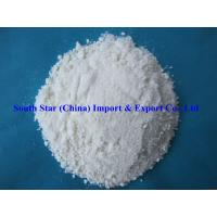 Buy cheap Sodium Formate 98%min from wholesalers