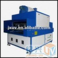 Buy cheap 600mm width 5 lamps uv curing machine from wholesalers