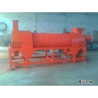 Buy cheap Chicken Manure Dryer from wholesalers