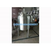Buy cheap Three Layer Full Stainless Steel Liquid Storage Tanks Cosmetic Ointment Applied from wholesalers