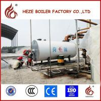 Buy cheap YYQW-700 natural gas fired thermal oil boiler with Baltur Burner from wholesalers
