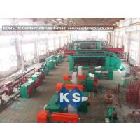 Buy cheap Automatic Gabion Production Line Designed To Make Gabion Mesh Size 60x80mm from wholesalers