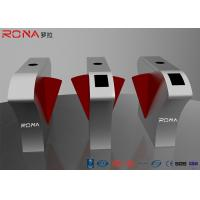 Buy cheap RONA 2 Lanes Flap Barrier Gate Security Solutions Access Control 40 Persons / Min product