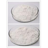 Buy cheap 96702-03-3 Ectoine Natural Cosmetic Ingredients In stock High Purity 99% from wholesalers