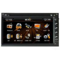 Buy cheap Double Din Car Dvd Player from wholesalers