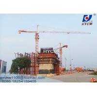 Buy cheap 8T QTZ6012 Power Cable Kind Of Tower Cranes 60 meter Quotation Building Kren from wholesalers