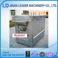 Buy cheap Drum type seeds groundnuts roasting machine chocolate coating machine from wholesalers