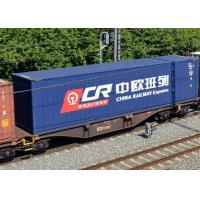 Buy cheap Safety International Rail Freight From Suzhou To Europe 15-17 Days from wholesalers