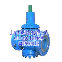 Buy cheap SY42AX - 16 - c coal mine special pressure reducing valve from wholesalers