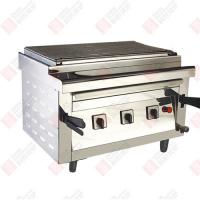 Buy cheap 780mm Long Electric Tuber Heating Commercial Barbecue Height Adjustable Grill Table Top Style from wholesalers