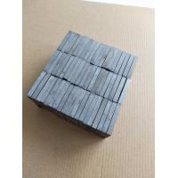 Buy cheap Fast Cutting Diamond Cutting Segment for Granite Marble Sandstone Limestone from wholesalers
