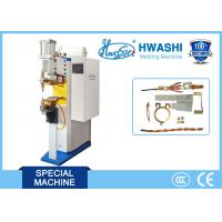 Buy cheap Medium Frequency Pneumatic Dc Spot Welder For Copper Wire CE/CCC/ISO from wholesalers