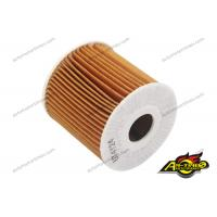 Buy cheap Lubrication System Automobile Cartridge Oil Filters OE 15208-AD200 For Nissan product