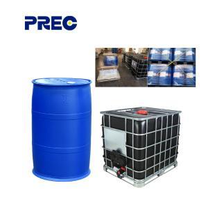 Buy cheap C10H14O5 Acetoacetoxyethyl Methacrylate AAEM Reactive Methylene Group product