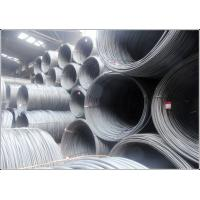 Buy cheap ASTM SWRCH6A Mild Steel Wire Rod with Galvanized Surface Treatment from wholesalers