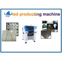 Buy cheap 380AC 50HZ Smd Led Making Mounter Pick And Place Machine 10 Heads Vision Camera from wholesalers