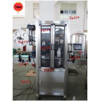 Buy cheap automatic shrink sleeve labeling machine with steam shrink tunnel and generator from wholesalers