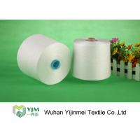 Buy cheap Low Water Shrinkage 100 % Polyester Yarn For Sewing T-Shirts / Thin Fabric product