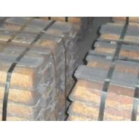 Buy cheap Hot-sale Copper ingots factory price from wholesalers