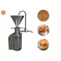 Buy cheap Commercial Electric Chili Sauce Making Machine Soya Bean Peanut Grinding Machine from wholesalers