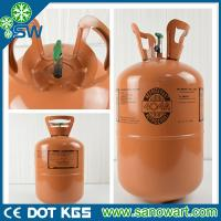 Buy cheap Mixed Refrigerant gas R404A 10.9KG/24LB from wholesalers