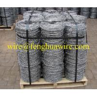 Buy cheap Galvanized Razor Barbed Iron Wire (factory) from wholesalers