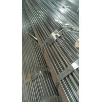 Buy cheap Weldable Large Diameter Galvanized Pipe 40 G - 300 G Zinc Layer PVC Plastic Package from wholesalers