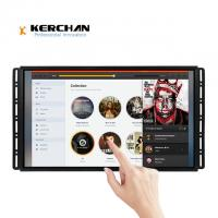 Buy cheap Wall mounted Open Framed 21 inch LCD Full HD Media Player for Advertising from wholesalers